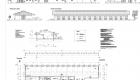 landplan-bayern_pferdestall_reitanlage_reitstall__planung_bau_plan_2013-699-2